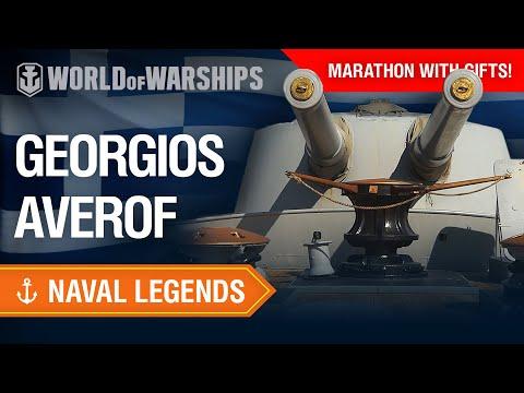 Naval Legends: Georgios Averof