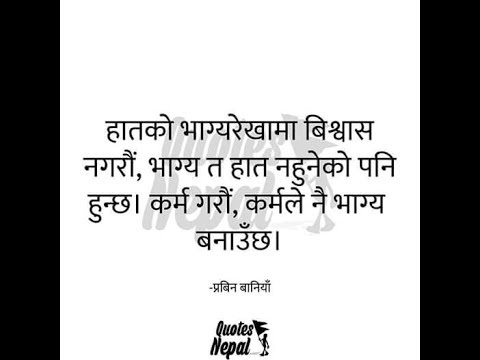 Quotes Nepal Nepali Motivation Quotes