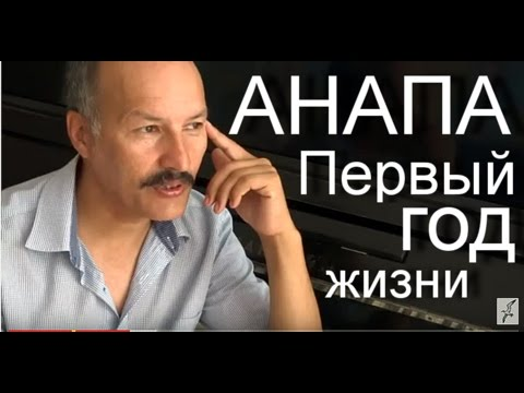 Russland. Das Leben in Anapa. MOVING Anapa.