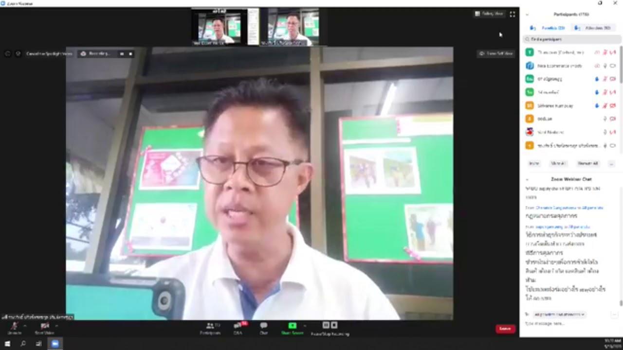การบรรยายเกษตรกรไทยก้าวไกลสู่ตลาดโลก โดย ดร.รณวริทธิ์ ปริยฉัตรตระกูล