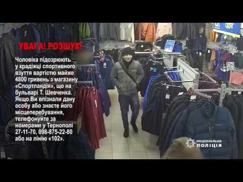 152ce99bab2305 У Тернополі розшукують злодія, який обікрав магазин «Спортландія» (відео) -  0352.ua