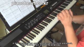 HIGH4, 아이유 (IU) - 봄,사랑,벚꽃 말고 (Not Spring, Love, or Cherry Blossoms) 피아노 연주