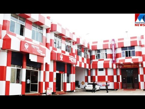 Consumerfed removed all corrupted officers  | Manorama News