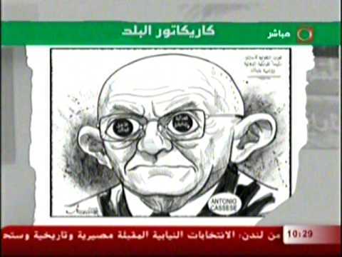 STAVRO JABRA KALAM BEIRUT FUTURE TV MARCH 26 2009