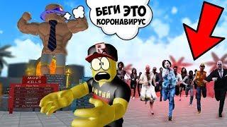 ТРОЛЛИНГ КАЧКОВ РОБЛОКС СИМУЛЯТОР КАЧКА !!! ИГРЫ РОБЛОКС #255