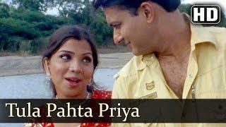 Baixar Tula Pahta Priya   Ek Dav Sattecha Songs   Swapnil Rajshekhar   Kiran Pise   Poonam Bhosle   Love