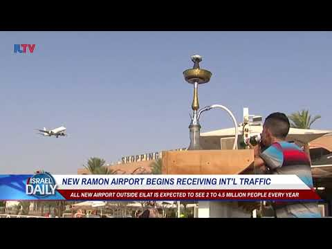 New Ramon Airport Begins Receiving International Traffic - Your News From Israel
