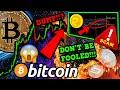 PlusToken 800,000 Bitcoins, Millions of Ethereum Lost  SCAM Report