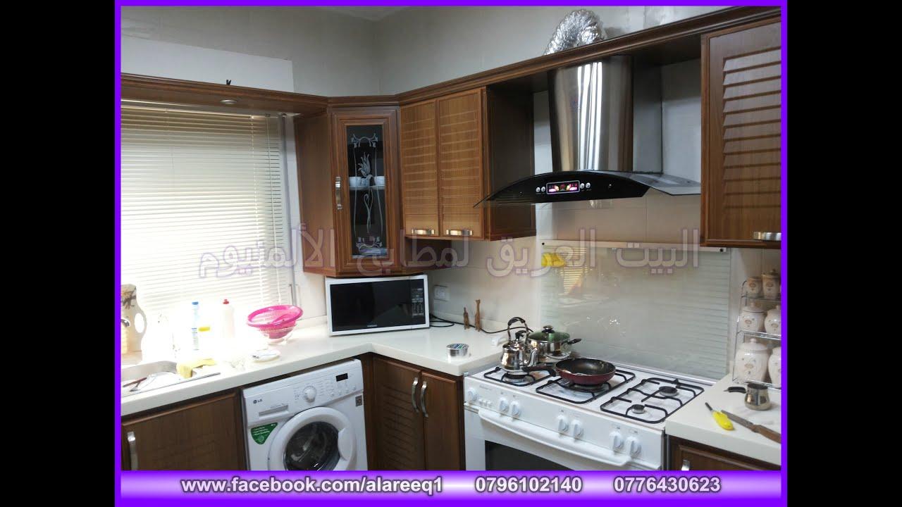مطبخ المنيوم خشابي ,جرانيت كوريان ابيض , اجمل مطابخ المنيوم