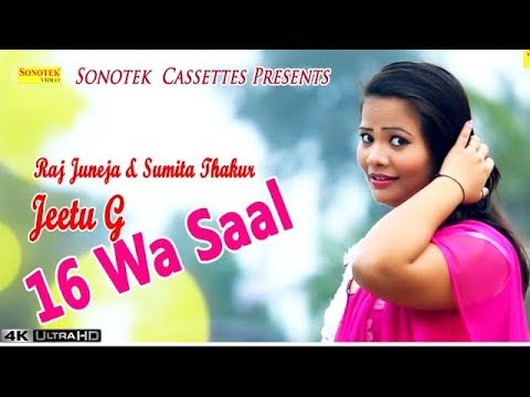 16 Wa Saal || १६वा साल || Jeetu G | Parveen Gulia  || Latest Haryanvi Song
