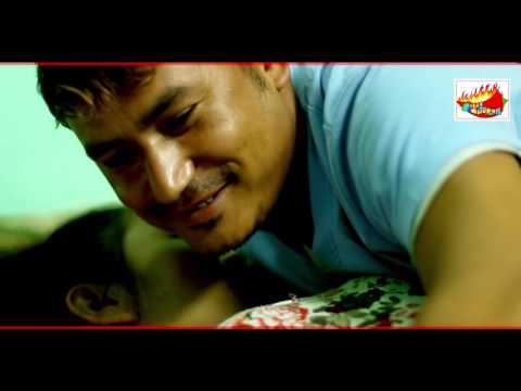 GHARBETI SANGA GARDA//घर बेटी संग गर्दा //NEPALI SHORT MOVIE 2017 thumbnail