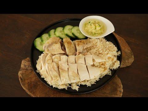 riz-au-poulet-de-hainan---découvrez-la-recette-de-ce-fabuleux-repas-complet---海南鸡饭---khao-man-kai--