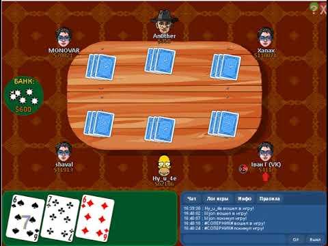 Үлкен казино алдау қалай