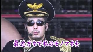 2007年大晦日ハッスル祭り 有田vs高田 総統劇場