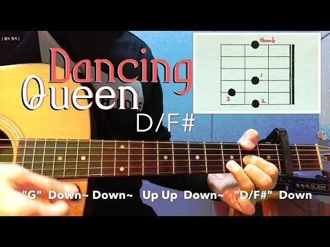 dancing-queen---guitar-lesson-&-tutorial-[mamma-mia-ver.]-guitar-soldier