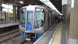 西鉄3000系in大橋