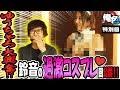 鈴音 - YouTube