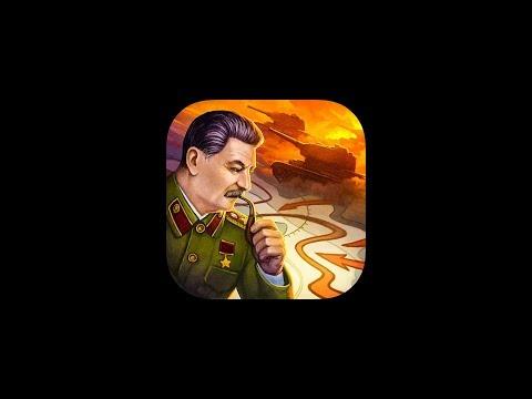 Вторая мировая война, стратегия в реальном времени.