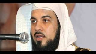 Sourate Nour :: cheikh Mohamed Al Arrifi