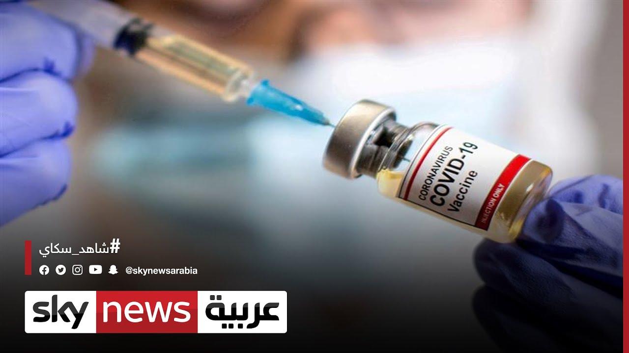 بريطانيا: لجنة التطعيم بصدد التوصية بعدم تلقيح من هم دون 18 عاما  - نشر قبل 16 دقيقة