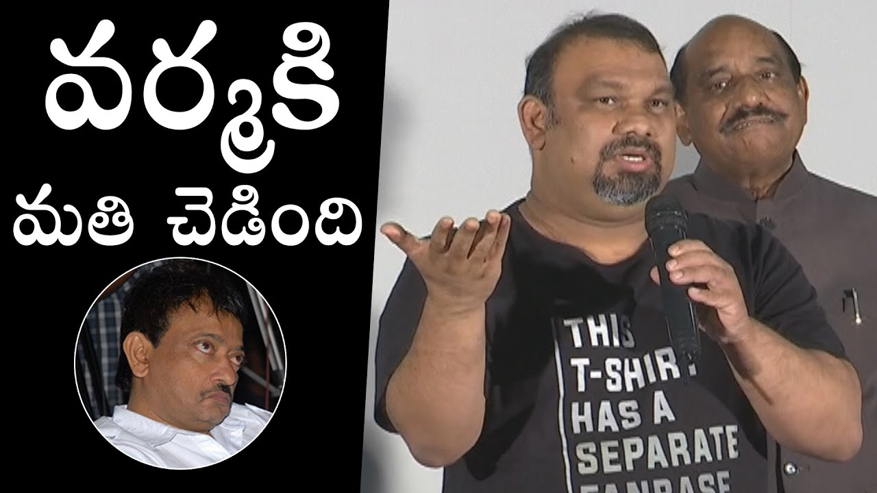 Kathi Mahesh Latest Comments On RGV | Wrong Gopal Varma Movie Press Meet | Daily Culture