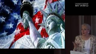 """видео: Лекция Е.Пономаревой  «""""Мягкая сила"""" как инструмент влияния»"""