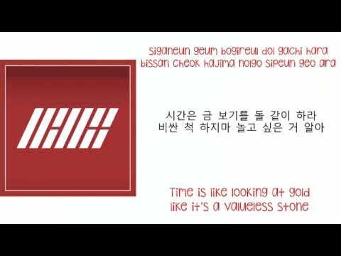 iKON - RHYTHM TA  (LYRICS) [ROM/HANGUL/ENG]