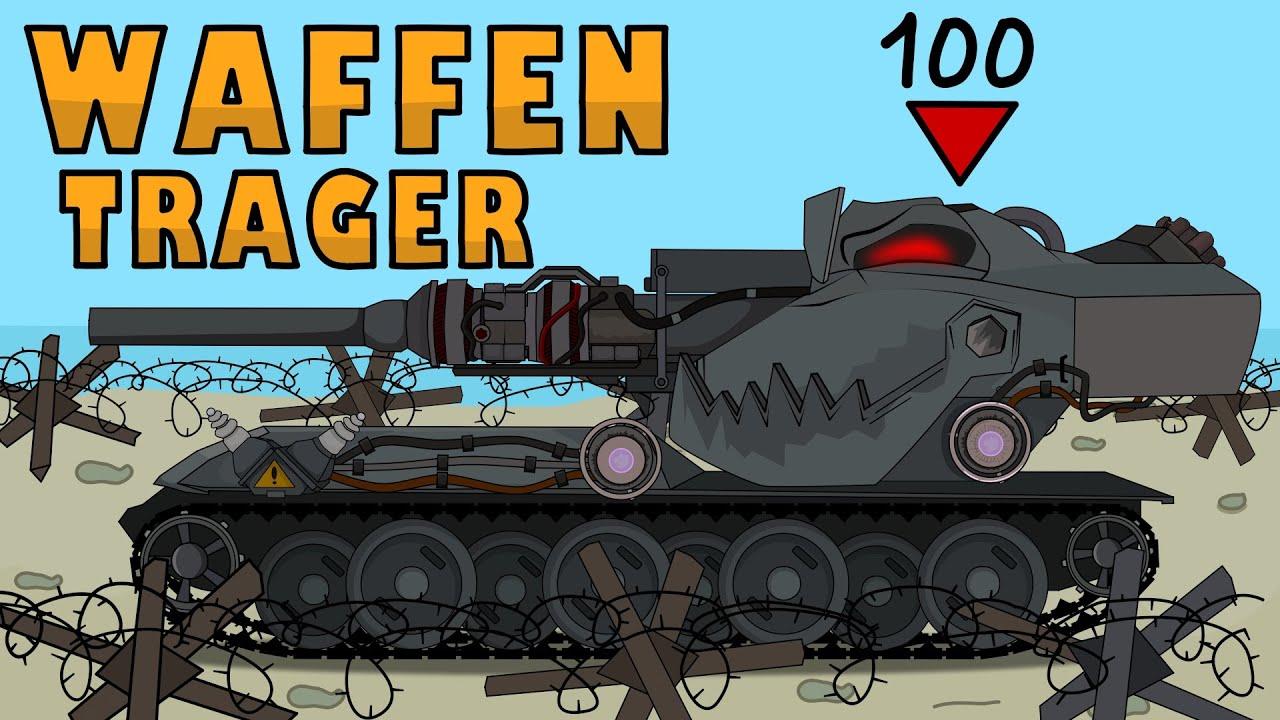 Возвращение Ваффентрагера, Мультики про танки