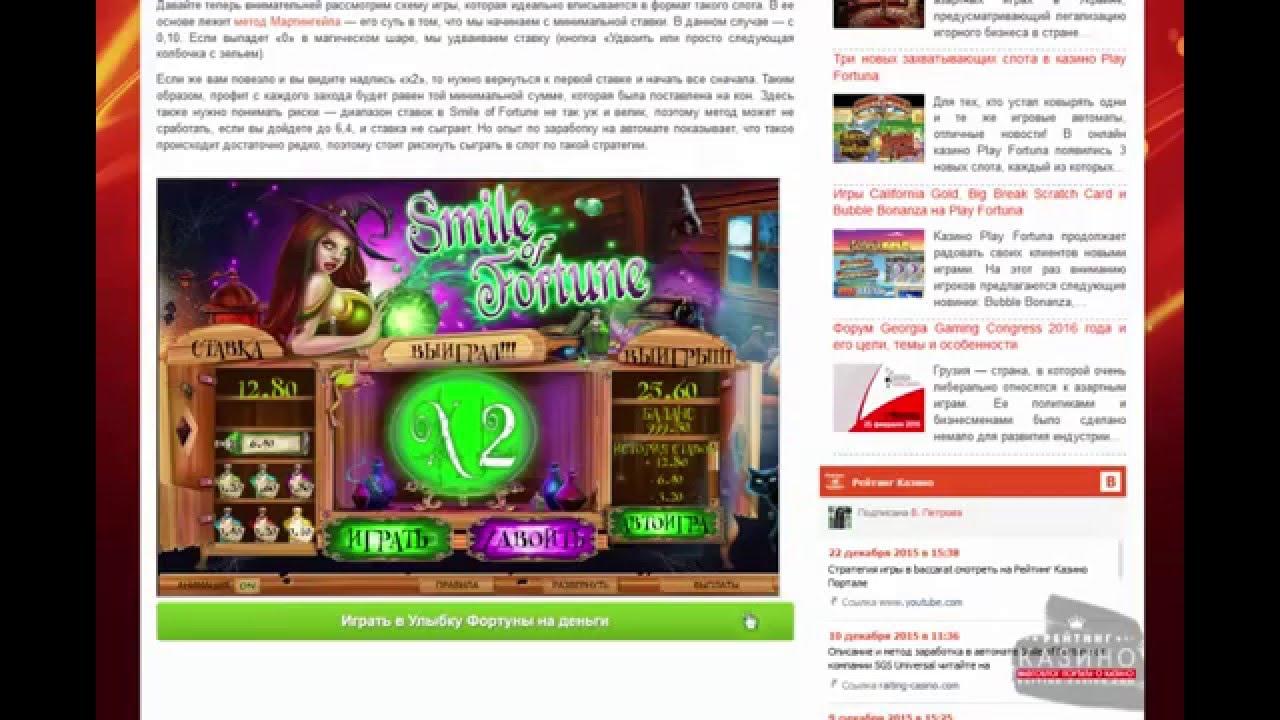 Игровые Порно Автоматы Онлайн Бесплатно