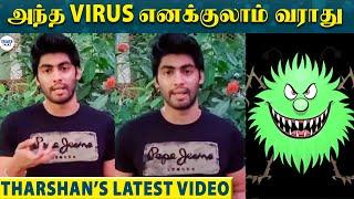 Tharshan's Latest Video - 01-04-2020 Tamil Cinema News