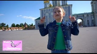 VLOG Тульский кремль:прогулка The Tula Kremlin: walk(Кэри поздравляет вас с первым днем лета и Днем Защиты Детей! Мы гуляем в Тульском Кремле, где сегодня проход..., 2016-06-02T10:27:26.000Z)