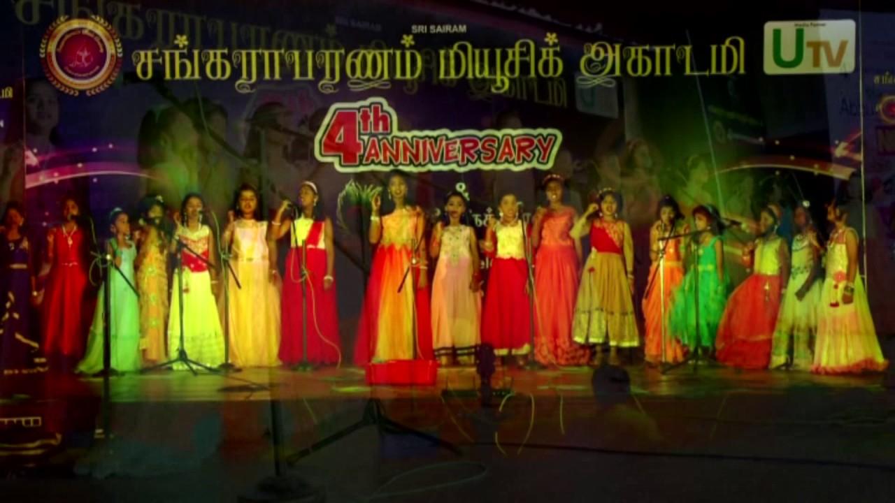 Chinna Chinna Aasai Karaoke - Roja Karaoke - Tamil Karaoke