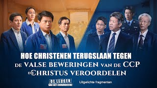 Het ware doel van de CCP achter de afwijzing en veroordeling van Christus