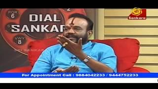Astrologer Dr.Bhushanji Palzhaniappan - Live in Sri Sankara Tv 02.02.2018