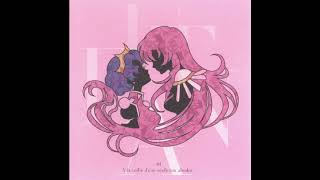 "track 18 ""passionate"" from vol. 1 of the utena soundtrack composed by shinkichi mitsumune and j. a. seazer."