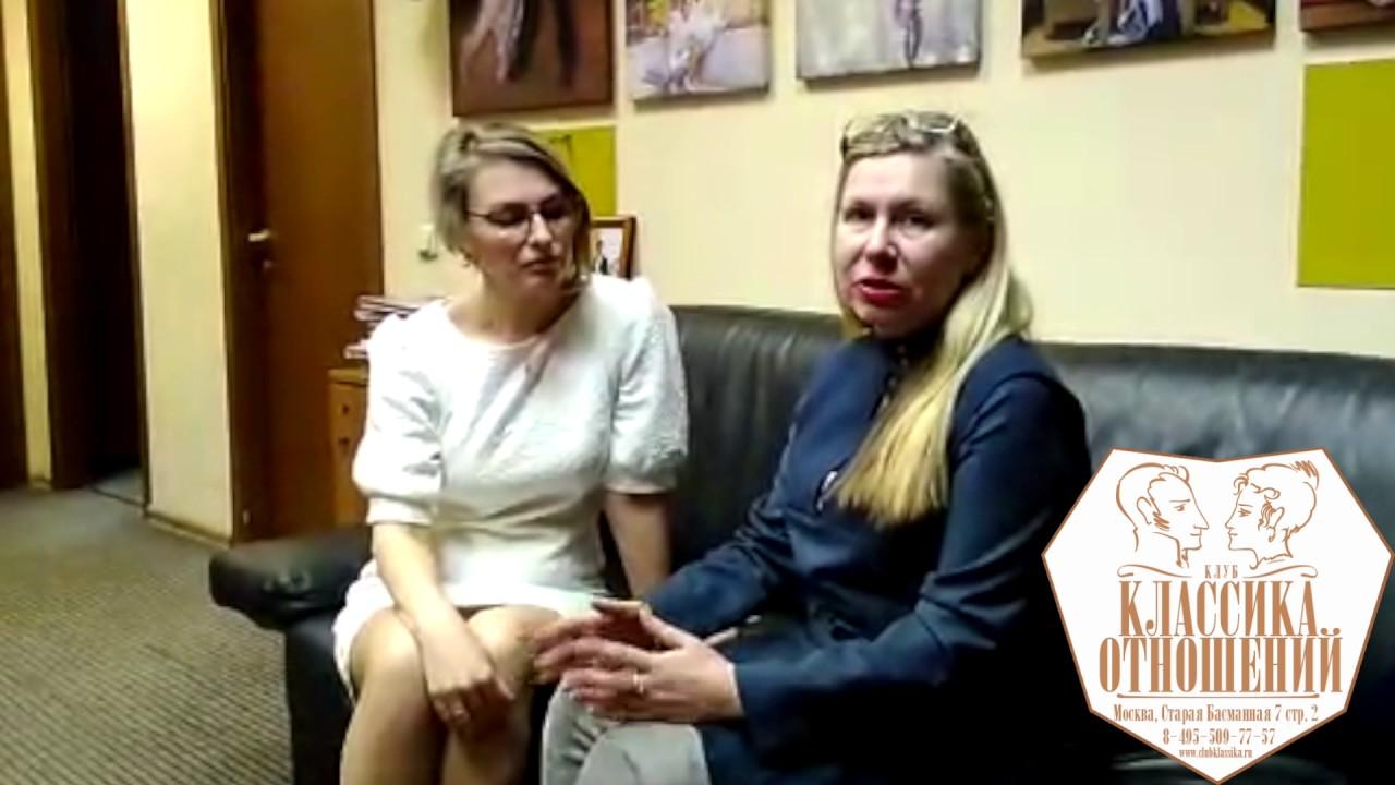 Клубы Знакомств Сваха Курск