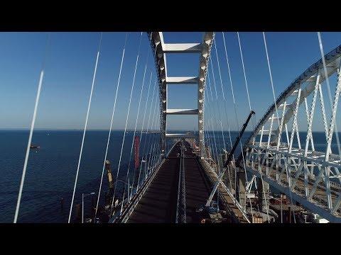 Мост (ТРЕЙЛЕР)