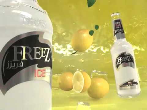 Freez - TV commercial - 2008