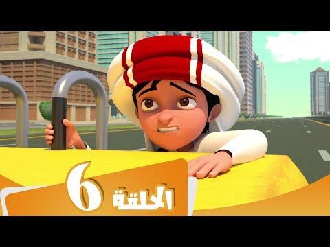S3 E6  مسلسل منصور | الحفار الھائج