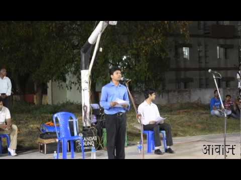 SOAPBOX Atal Ashutosh Agarwal, candidate Vice President, TSG, 2015-16