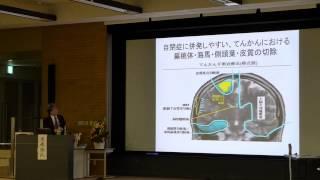 第20回ヘルスカウンセリング学会学術大会 2013.9.21.