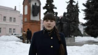 Е. Євтушенко «Казка про російської іграшці»