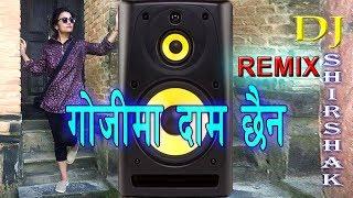 "gojima daam chaina remix - Rupa Kunwar | nepali dj song cover ""changaa chait"""