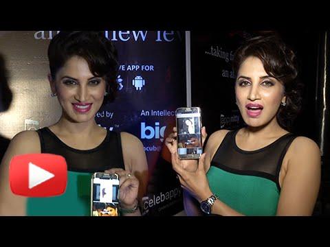 smita gondkar app launch event uncut marathi entertainment youtube. Black Bedroom Furniture Sets. Home Design Ideas