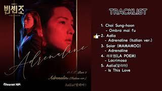 Download Vincenzo (빈센조) OST Playlist 1~5