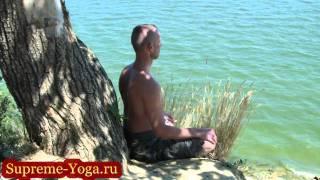Медитация на открытом пространстве. Уроки Высшей Йоги