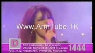 Eurovision 2008 Armenia (Sirusho) -Qele Qele