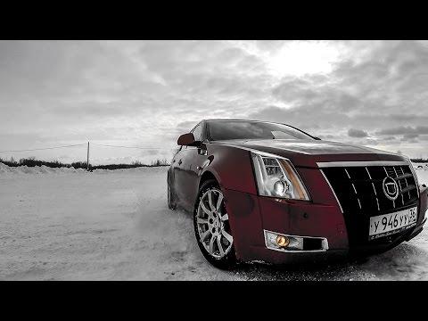 Cadillac CTS. Плюсы и минусы современного американца.