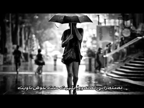 Soroush Malekpour - Bekhatere To subtitle kurdish.
