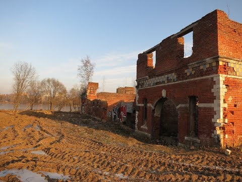 Record 12. Ruins of the Stableyard in Mysovo and Outskirts of the Dolgoprudniy Town